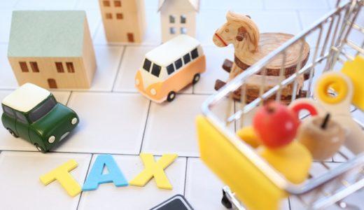 消費税10%の増税前に買うべきものと買ったら損するもの