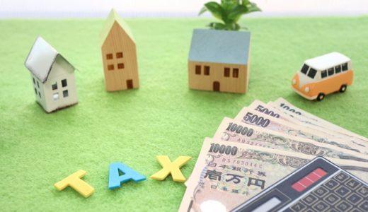 消費税10%と家電買い替えの最適な時期は?上がる前に買うべきもの