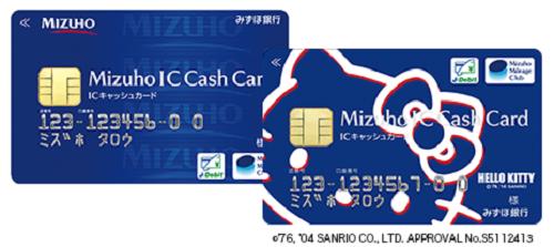みずほ銀行 キャッシュカード デザイン