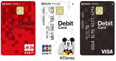 三菱UFJ銀行 キャッシュカード デザイン