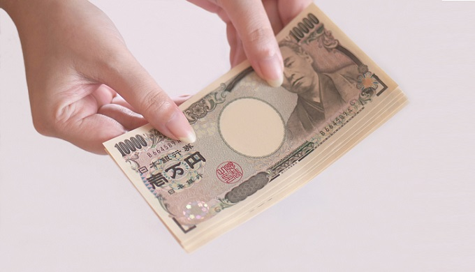 現金給付 30万円